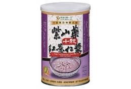 Purple Yam Brown Jobs Tears Milk with Ten Grains.