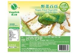 Vegan Vegetable Q Tofu Slice